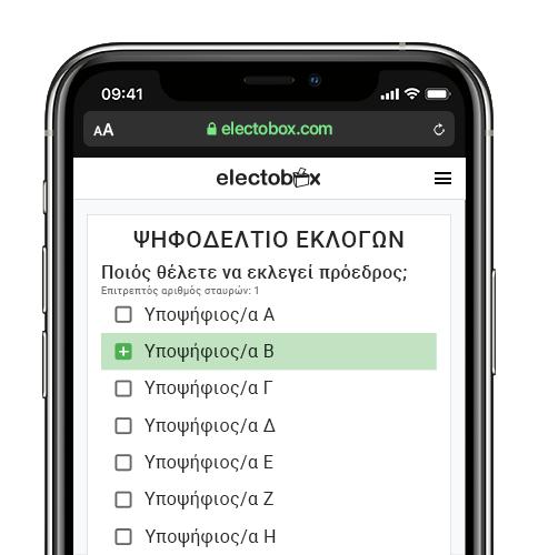 Electobox mobile view voting